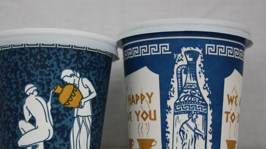 Kaffeebecher/Paper Cups